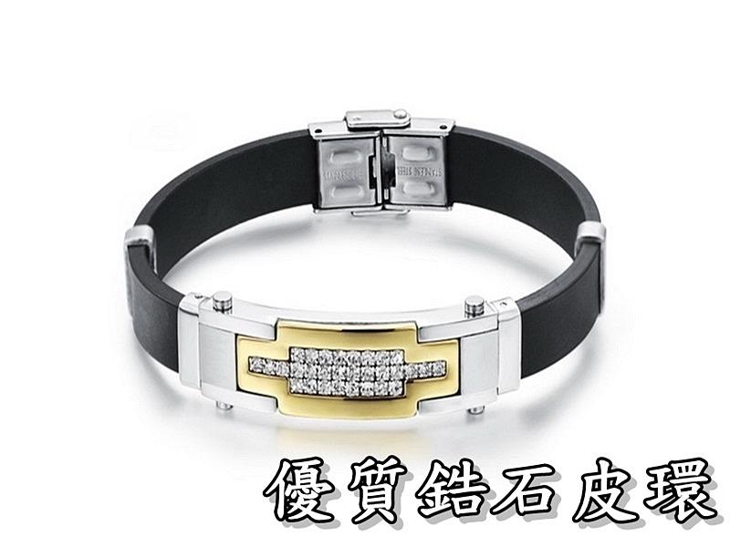 《316小舖》【Q243】(優質精鋼皮環-優質鋯石皮環-單件價 /生日禮物/日系風格/潮男百搭/衣服配件)