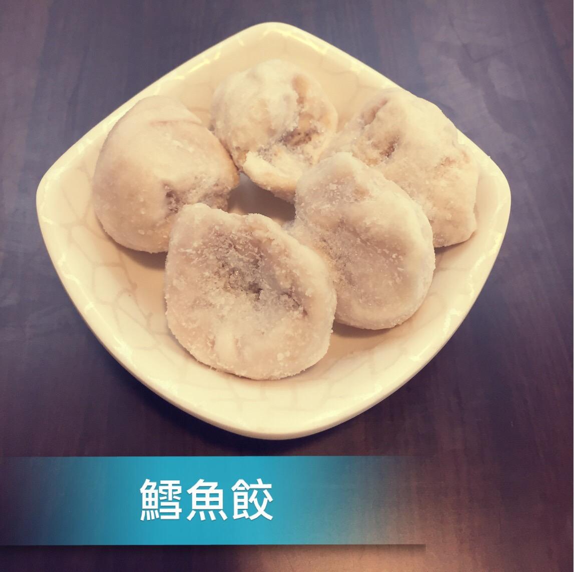 鱈魚餃 (5入)