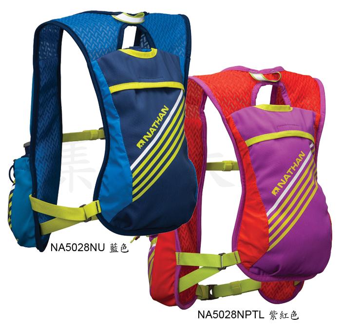 【露營趣】中和 美國 NATHAN 專業品牌 Firecatcher追風水袋背包(1.5L) 三鐵賽 越野跑 馬拉松 登山背包 慢跑 自行車背包 NA5028