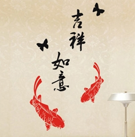 DIY無痕壁貼 牆貼-吉祥如意魚(60*45CM)AY656