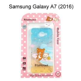 拉拉熊透明軟殼 [星空] Samsung A710Y Galaxy A7 (2016) 懶懶熊【San-X正版授權】