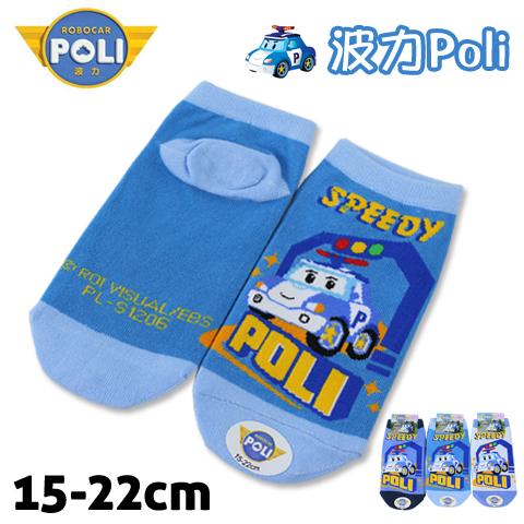 直版童襪 救援小英雄波力 波力 警車款 台灣製 POLI