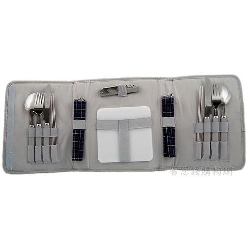 《省您錢購物網》全新~304不鏽鋼戶外烤肉露營休閒餐具手提包~買一組送一組