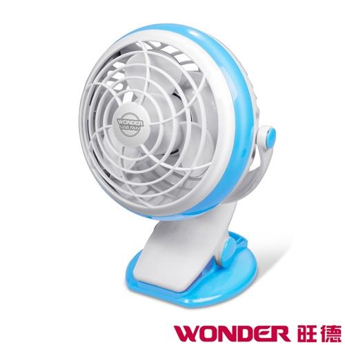 《省您錢購物網》 全新~WONDER 夾立式USB電池隨行風扇 (WH-FU04)+贈神奇魔力 去塵膠 1入