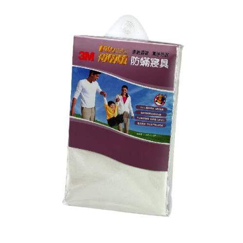 《省您錢購物網》全新~3M淨呼吸防蟎寢具枕頭套(1.6尺*2.5尺)+贈台灣製~精品鬧鐘一台