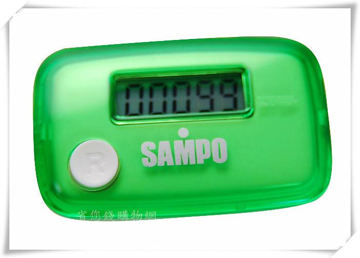 《省您錢購物網》近全新福利品~【聲寶 SAMPO】輕巧型計步器 (JB-B1009L)買一台送一台