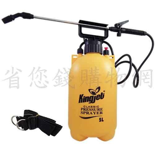 《省您錢購物網》全新~5公升灑水噴霧器
