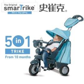 【淘氣寶寶】【英國 smarTrike 史崔克】探險者嬰幼5合1觸控三輪車(蔚藍)