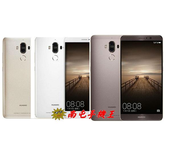 ←南屯手機王→ HUAWEI Mate 9大螢幕5.9吋 雙卡雙待(4/64)【宅配免運費】