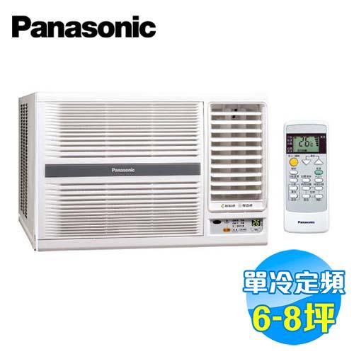 國際 Panasonic 定頻右吹單冷窗型冷氣 CW-G45S2