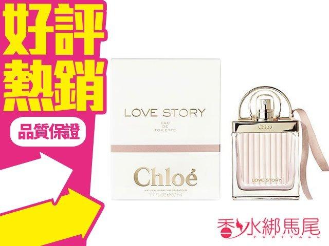 Chloe Love Story 愛情故事 晨曦 女性淡香水 香水空瓶分裝 5ml◐香水綁馬尾◐