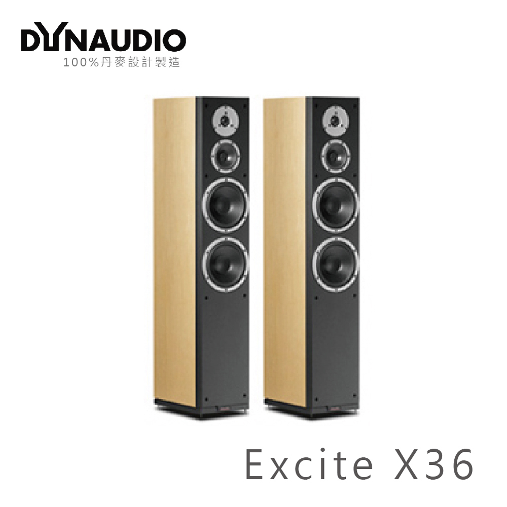 【丹麥 Dynaudio】Excite X36 落地式喇叭(黑鋼烤/白楓木)