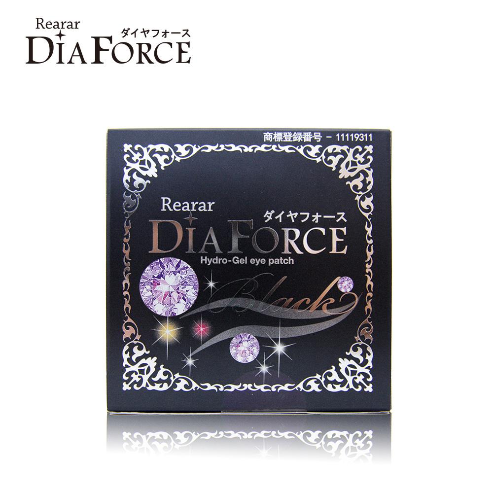 【韓國DIA FORCE】黑色珍珠鑽石水凝貴婦眼膜90g(60片)