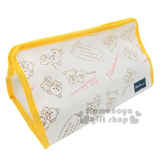 〔小禮堂〕懶懶熊 帆布面紙套《黃.蜂蜜.朋友.logo》室內汽車兼用