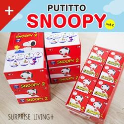 【大盒裝】日本原裝進口PUTITTO SNOOPY幸運史努比杯緣小物超療癒裝飾第二彈