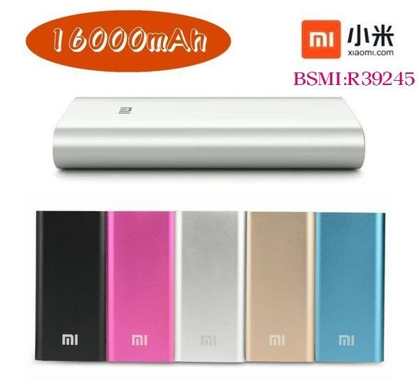 【免運費】小米行動電源 16000mAh【小米原廠公司貨】 iphone7 plus Z3 M7 M8 E8 iPhone5S NOTE3 S5 D838 G3 iPhone6 NOTE4 iPad Air C3 A7 A5