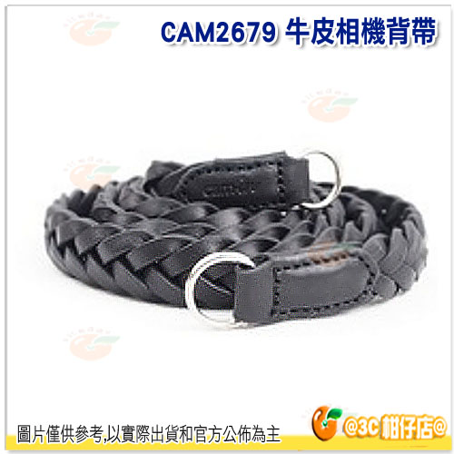 Cam-in CAM2675 CAM2677 CAM2679 公司貨 牛皮相機背帶 真皮 皮革 99cm 圓孔型 適用leica M6 nex 淺綠/土黃/黑