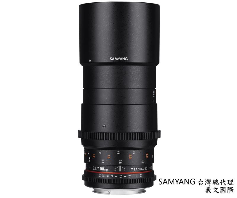 Samyang 鏡頭專賣店:100mm/T3.1 ED UMC MACRO 全幅長焦段近攝鏡頭 for M43