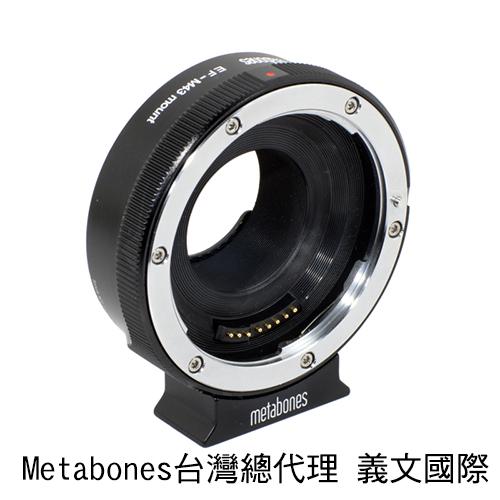 Metabones接環專賣店:Canon EF-M4/3 T智慧型轉接環