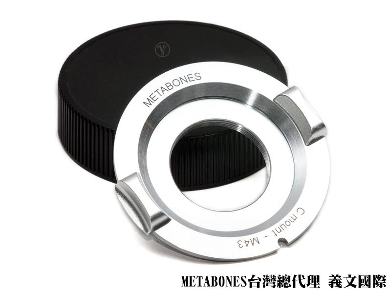 Metabones接環專賣店:C mount轉M4/3接環 總代理公司貨