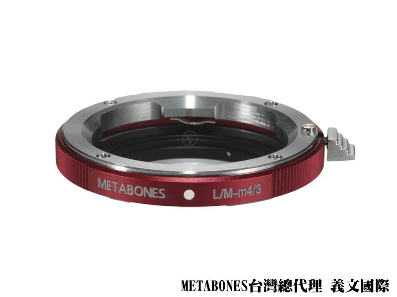 Metabones轉接環專賣店: Leica M - M43 紅色 轉接環(總代理義文公司貨)