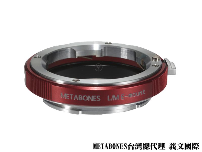 Metabones轉接環專賣店: Leica M - Sony Nex 紅色  轉接環(總代理義文公司貨)