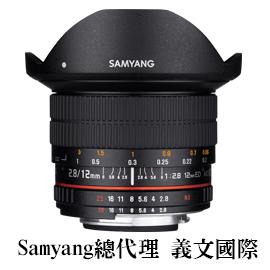 Samyang 鏡頭專賣店:12mm/F2.8 DSLR 全幅魚眼鏡頭 for Olymous 4/3