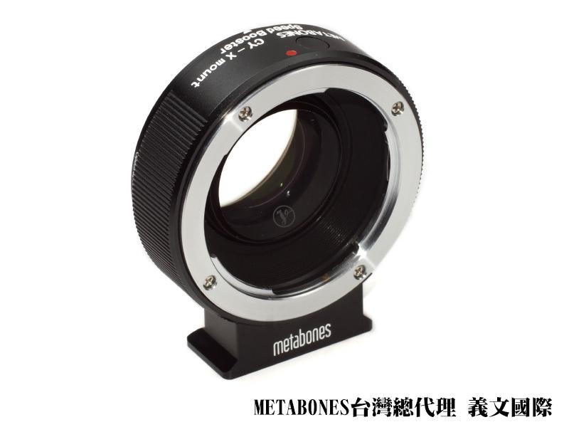 Metabones轉接環專賣店:Contax C/Y - Fuji FX Speed Booster 轉接環(總代理義文公司貨)