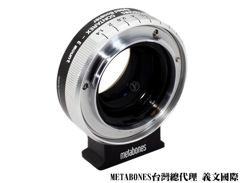 Metabones轉接環專賣店:Contarex- Fuji FX Speed Booster 轉接環(總代理義文公司貨)