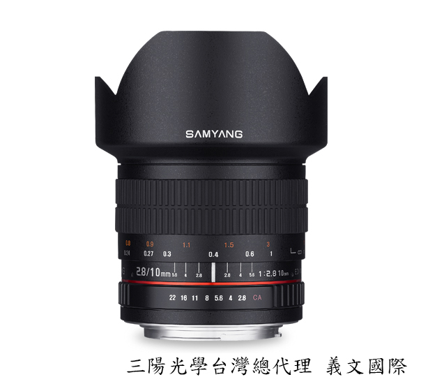 Samyang鏡頭專賣店:10mm F2.8 ED AS NCS CS超廣角 AE for Nikon AIS(FM2 D700 D800 D800E D3 D4)