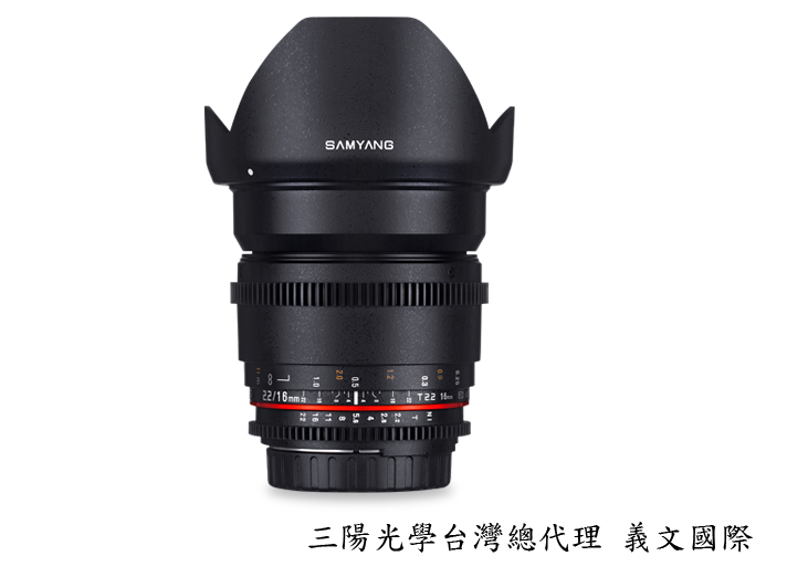 Samyang鏡頭專賣店:  16mm/T2.2 ED AS UMC超廣角 for Sony AF(微電影 鏡頭 SONY AF A900 A850 A700 A65 A77)