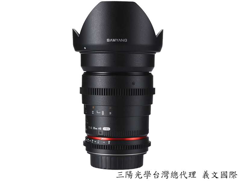 Samyang 鏡頭專賣店: 35mm/T1.5 ED ASPH廣角 微電影鏡頭 for Sony E(Nex 6 Nex 7 Blackmagic VG20 VG900 A7 A7R)