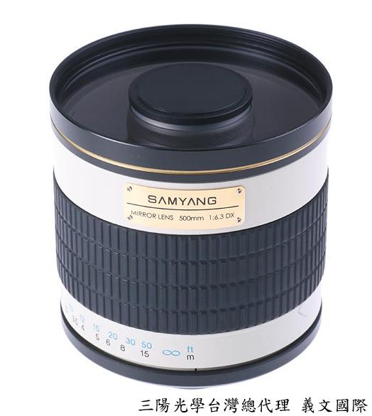Samyang 鏡頭專賣店: 500mm/F8.0 Preset(Nikon AIS,FM2,D3,D4,D70,D90,D600,D700,D800)