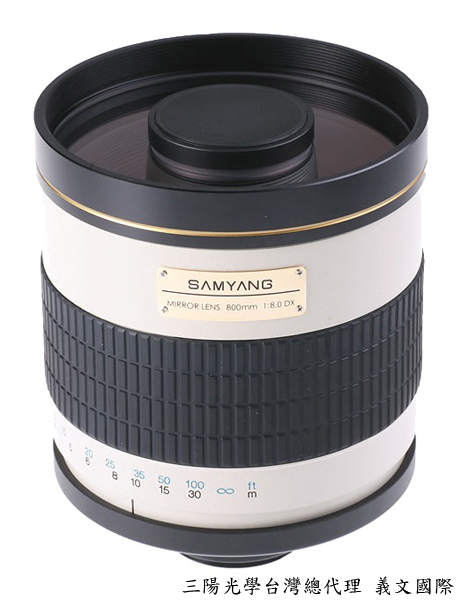 Samyang 鏡頭專賣店: 800mm/F8 反射鏡(GF2,GH2,GH3,EP1,EP2,EP3,O-MD,AF100,Blackmagic)