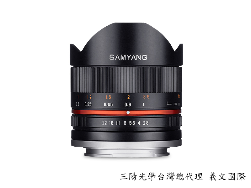 Samyang 鏡頭專賣店:8mm/F2.8 Fisheye ASPH for Fujifilm 黑色 (魚眼 XE-1,XE-2,X-Pro1,XT-1 )