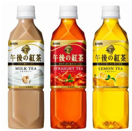 KIRIN午後紅茶-紅茶500ml-單瓶【合迷雅好物商城】