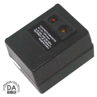 《DA量販店》樂天最低價 插座型 50w 110V轉220V 變壓器 轉換 變壓 低電壓轉換高電壓(19-014)