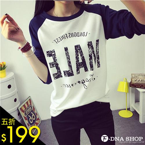 F-DNA★MALE英文印花配色棒球接袖長袖上衣T恤(2色-M-XL)【ESG1301】
