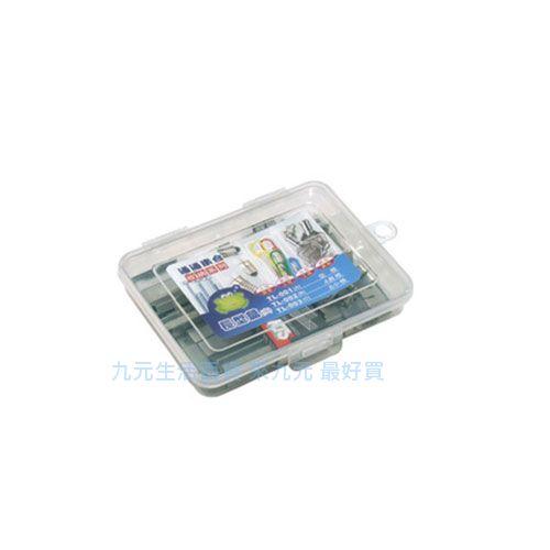 【九元生活百貨】聯府 TL001 A通通集合長型盒-小 置物 收納
