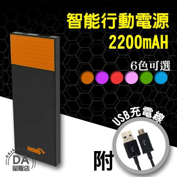 《DA量販店》過年伴手禮 HANG X21 蜂巢 4200 行動電源 移動電源 極輕薄 安規認證 橘紅(W96-0097)