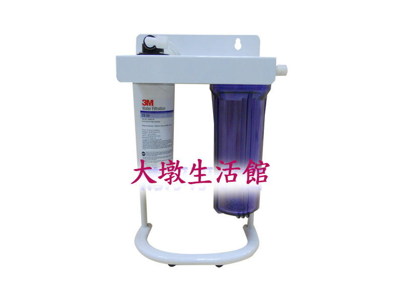 3M CS-25 二道式腳架型淨水器( 除鉛經濟型) 可取代愛惠普 EVERPURE S100/S104)型+全配件。