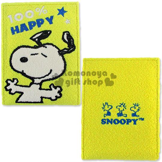 〔小禮堂〕史努比 絨毛折疊鏡《黃.長方形.張開雙手.100%HAPPY.星星》