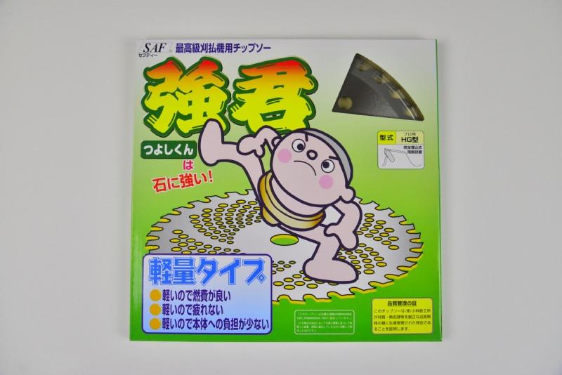 日本小林鐵工割草機刀片  圓盤鎢鋼刀片
