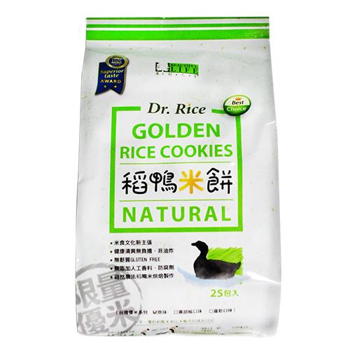 ★衛立兒生活館★稻鴨米餅 1袋-25小包
