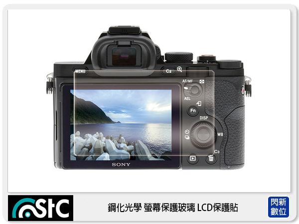 【分期0利率,免運費】STC 鋼化光學 螢幕保護玻璃 LCD保護貼 適用 SONY A77II, A99, RX1, RX1R, RX10, RX100, RX100II, RX100III,RX100IV,RX100V A7II