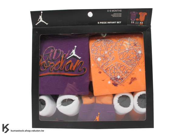 kumastock 特別入荷 0-6 個月嬰兒專用 NIKE AIR JORDAN 5 PIECE INFANT SET 紫 橘黃 喬丹 嬰兒服 包屁衣 嬰兒帽 嬰兒襪 五件組 最佳滿月禮 AJ (IGSP50045) !