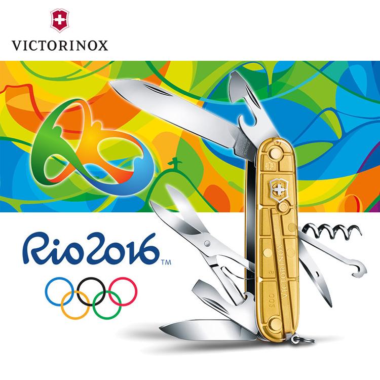 VICTORINOX瑞士維氏 Climber Gold 瑞士軍刀 1.3703.T88 奧運金 / 城市綠洲 (多功能.迷你.登山露營.限量)
