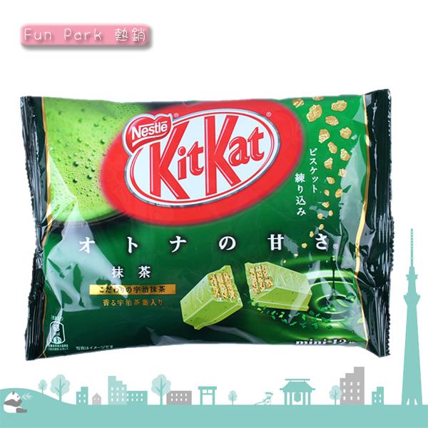 日本 限定 kitkat 抹茶巧克力夾心威化餅 12入