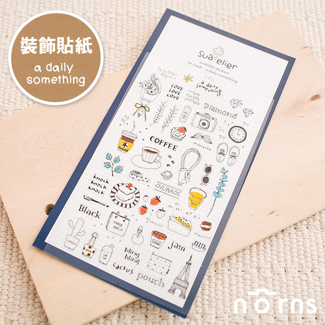 NORNS 【Suatelier sticker貼紙 (a daily something)】裝飾 貼紙 手帳 雜貨
