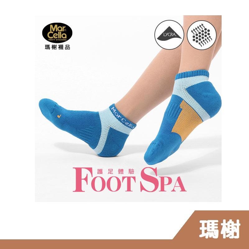 RH shop 瑪榭 Foot Spa系列 (女)足弓腳踝加強萊卡透氣氣墊襪 MS-21352W